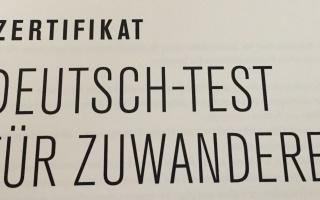 Unsere Schüler haben bestanden! Deutsch-Zertifikat